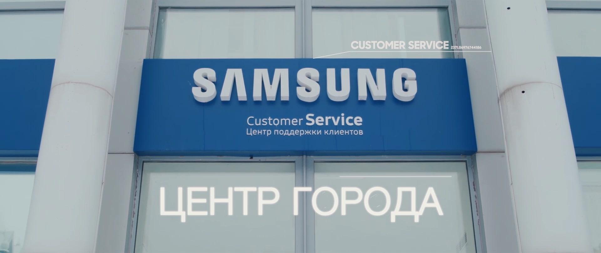 Сервисный центр самсунг саратов московская 57